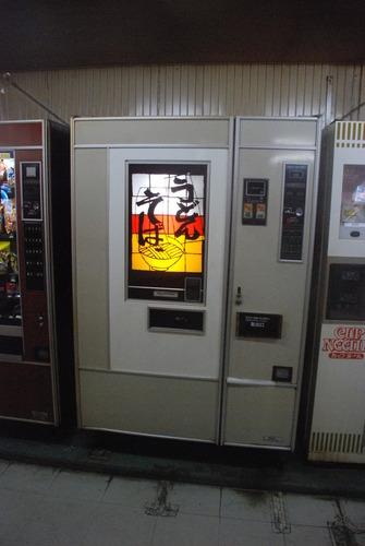 ゲームコルソ高崎店 (4)