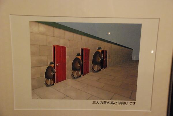高尾トリックアート美術館 (25)
