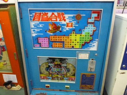 レトロゲーム博物館 (29)