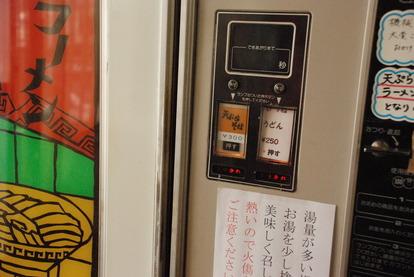 24丸昇 (4)