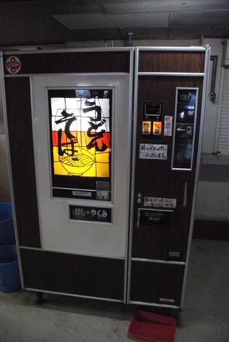 ドライブイン日本海 (2)