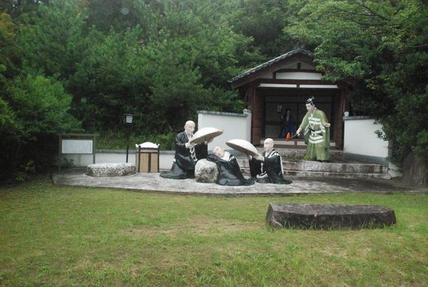 五色園墓地(2)