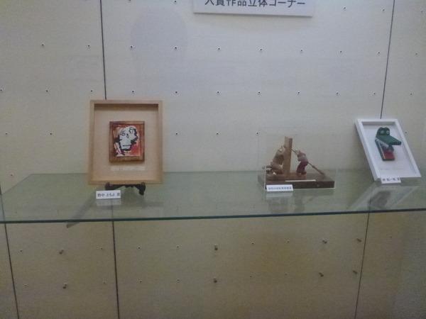 かまぼこ博物館 (14)