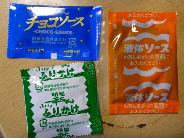一平ちゃんチョコソース (5)