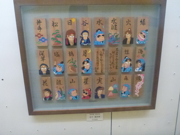 かまぼこ博物館 (15)