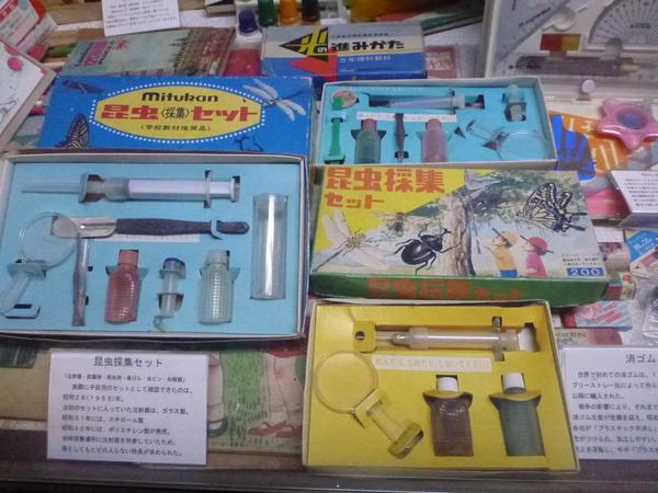 昭和レトロ博物館 (21)