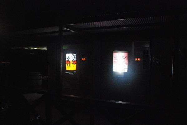 中古タイヤ市場相模原店 (2)