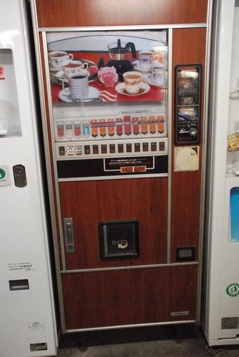 横田自販機コーナー (3)