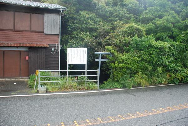 七郎神社 (1)