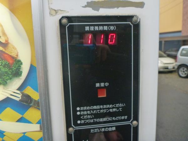 横浜食品研究所 (4)