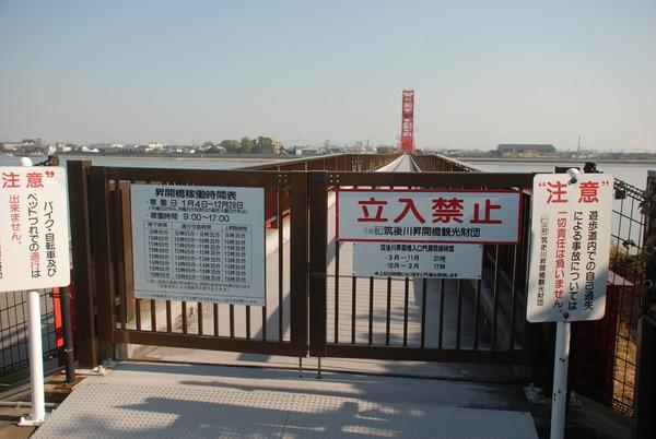 筑後川昇開橋 (4)