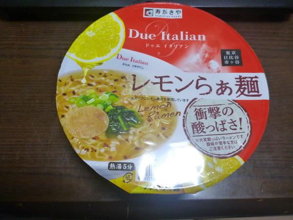 レモンラーメン(カップ麺) (1)