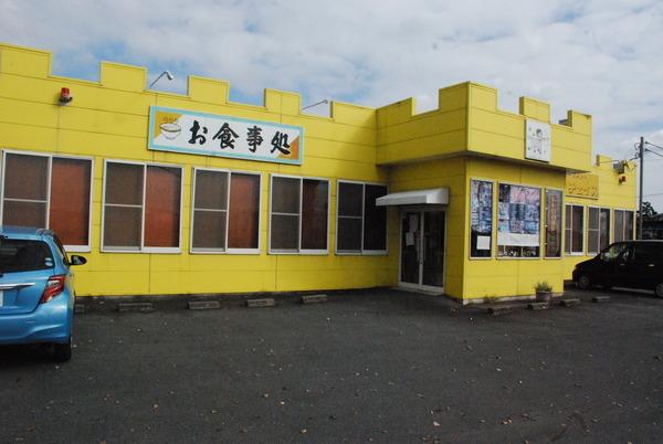 ビックチェイス神川店 (1)