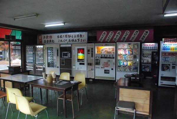 雲沢観光ドライブイン (3)