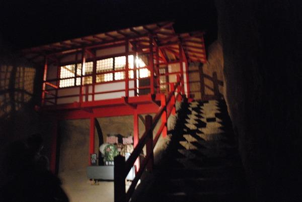 三日月村 (13)
