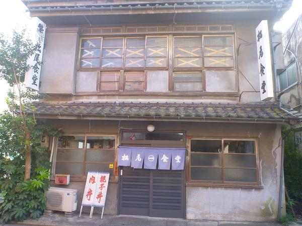 松尾食堂 (7)
