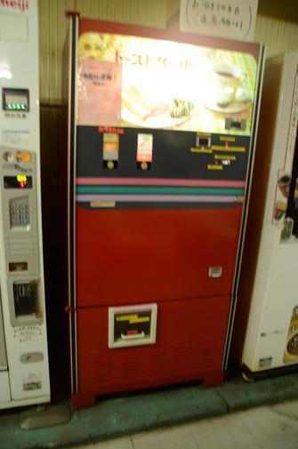 ゲームコルソ高崎店 (2)