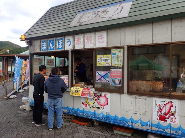 道の駅紀伊長島マンボウ (4)
