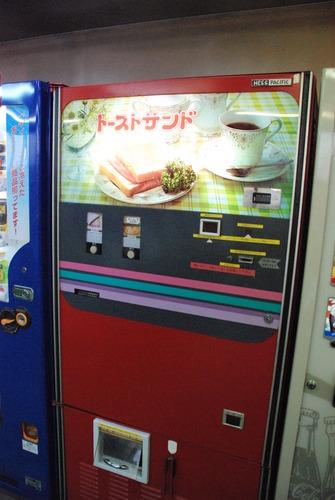ピットイン77太田店 (7)