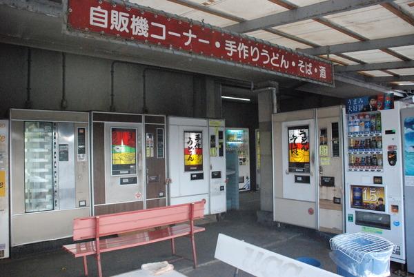 後藤商店 (2)