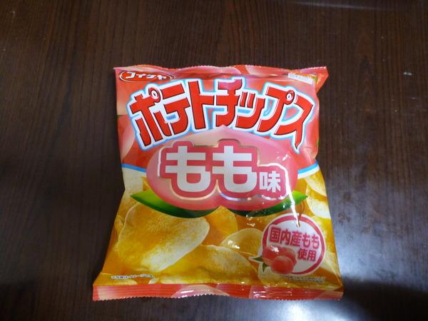 ポテトチップス桃・みかん・バナナ味 (1)