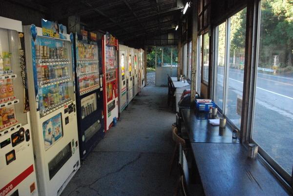 丸美屋自販機コーナー (2)