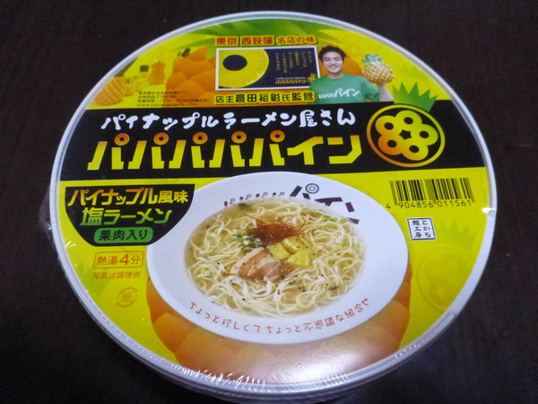 パパパパパイン(カップ麺) (3)