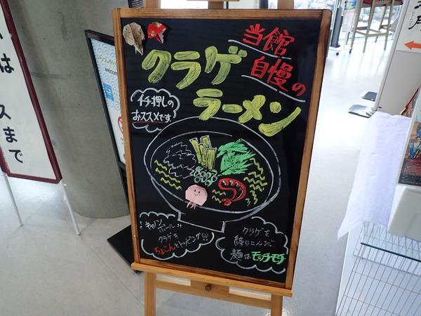 加茂水族館 (45)