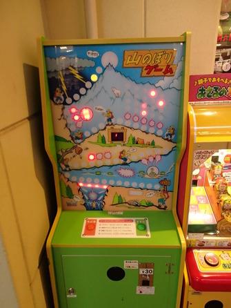 ズンドコ商店LALAガーデンつくば (6)