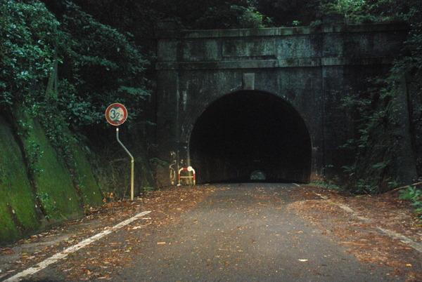 旧本坂トンネル (1)