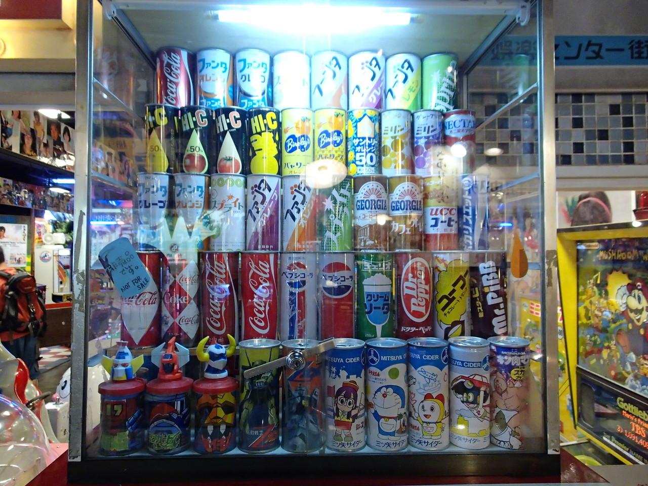 レトロゲームの宝庫! 台場一丁目商店街