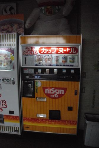 オートパーラーまんぷく (7)