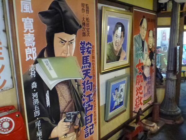 昭和レトロ博物館 (13)