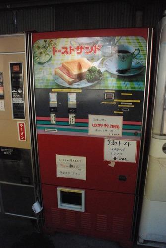 丸美屋自販機コーナー (7)