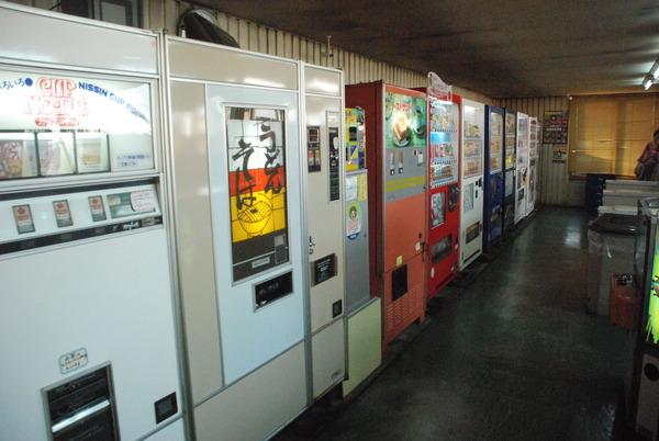 オレンジハット新町店 (12)