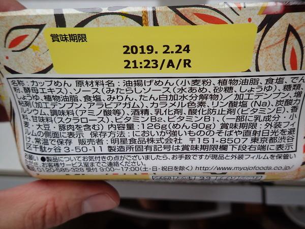 一平ちゃん お月見シリーズ (9)