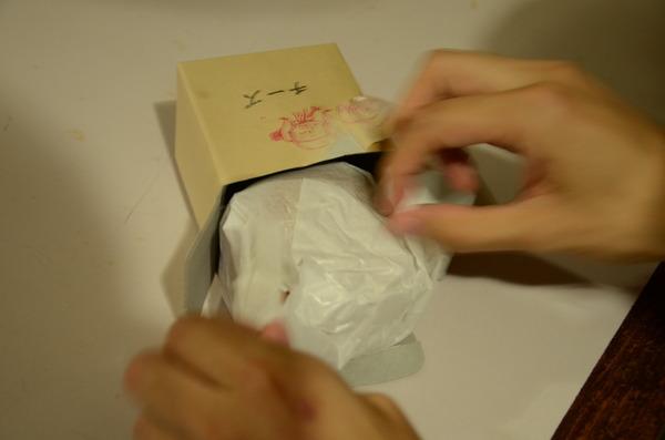 ドライブイン七輿 (11)