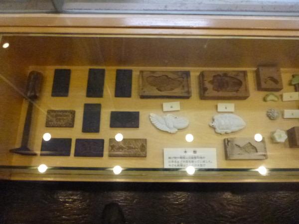 かまぼこ博物館 (27)