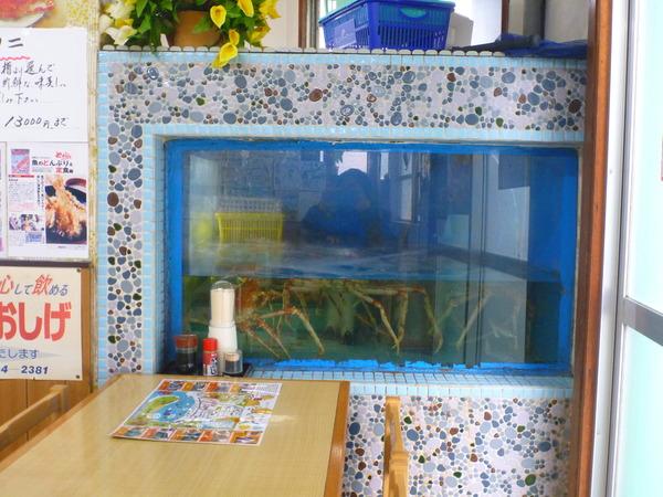 魚重食堂 (3)