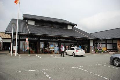 伊豆オレンジセンター (2)