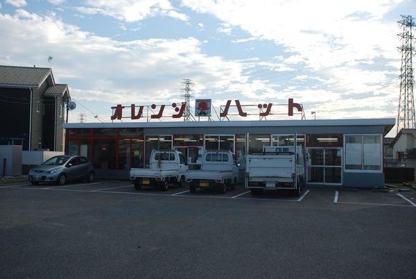 オレンジハット新町店 (1a)