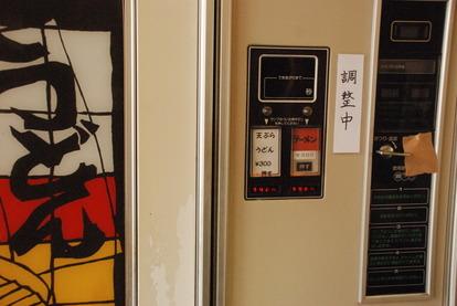 24丸昇 (3)
