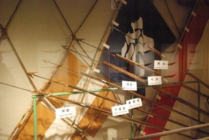 くじら博物館 (42)