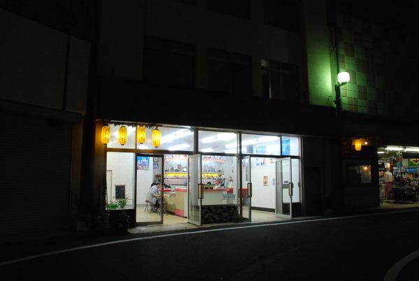 ずらんホール(きよみホール) (6)
