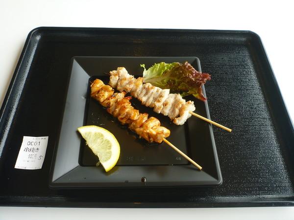 Dragon Lunch (7)