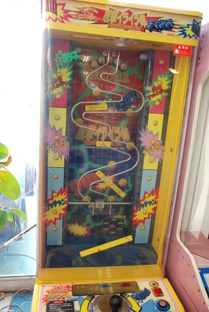 群馬サファリパーク レトロゲーム (22)