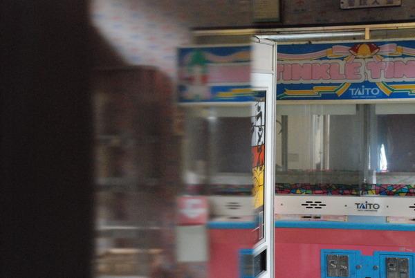 雲沢観光ドライブイン (4)