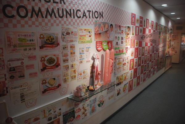 岩下の新生姜ミュージアム (8)