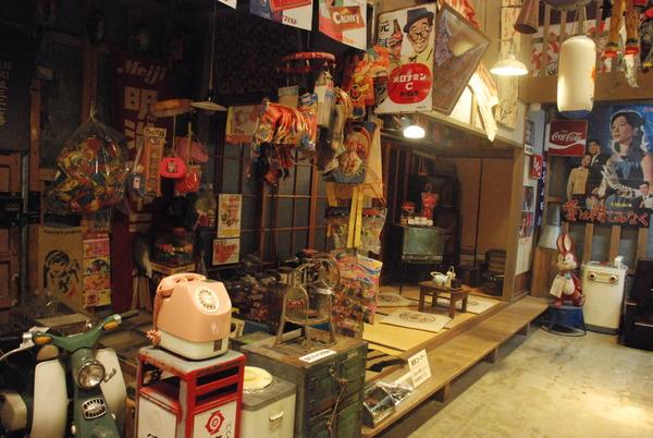 駄菓子屋の夢博物館 (24)