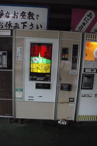 雲沢観光ドライブイン (6)